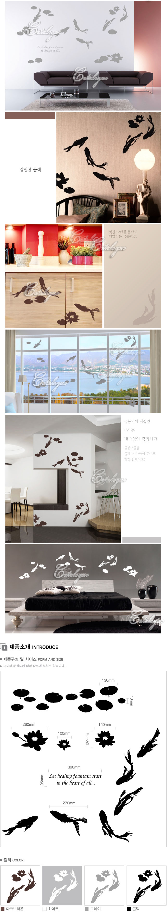 wall stickers for sale at Catalogue Singapore